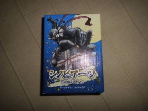 Shinobi Arts - First Edition